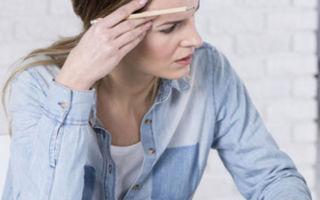 Признаки дефицита внимания у взрослых и что делать