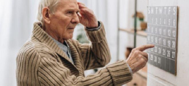 Деменция у пожилых людей, симптомы и лечение