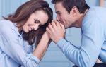 Как мужчине удержать женщину надолго