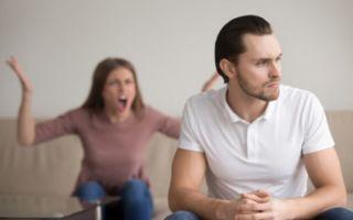 Я стал ненавидеть жену: причины, последствия и выход из ситуации
