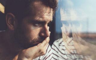 Симптомы и лечение шизоидного расстройства личности