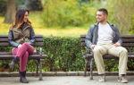 Что делать, если влюбилась в женатого мужчину