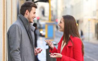 Что значит в психологии, если мужчина не называет девушку по имени