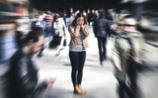 Как перестать бояться чужих людей раз и навсегда