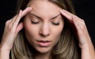 Что делать, если каждый день болит голова