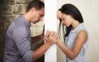 Созависимые отношения: определение и возможность выхода