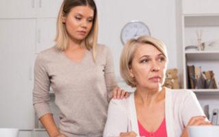 Как помириться с мамой, если сильно поругались