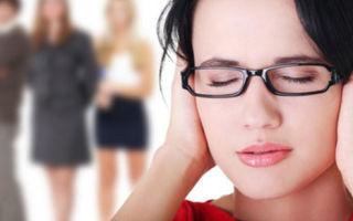 Признаки социофобии и как от нее избавиться