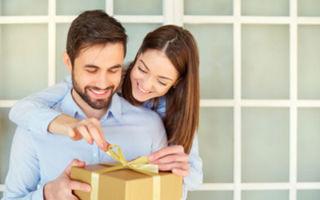 Годовщина свадьбы, 1 год, что подарить мужу