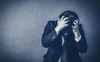 Что такое повышенная нервная возбудимость и что с ней делать