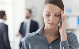 Симптомы и лечение нервного истощения мужчин и женщин
