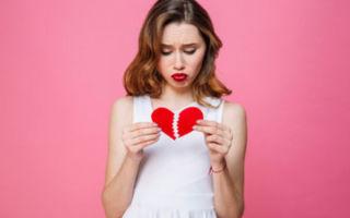 Не везет в личной жизни: почему и что делать