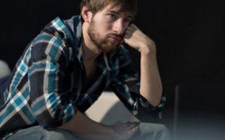 Почему парень боится жениться и что с этим делать