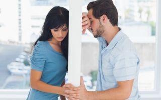 Как преодолеть кризис 7 лет отношений в браке