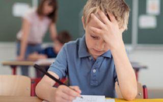 Как повысить самооценку ребенку: советы по психологии