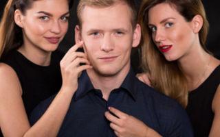 Определение мужчины бабника в психологии