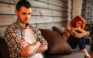 Как помириться с мужем, если сильно поругались