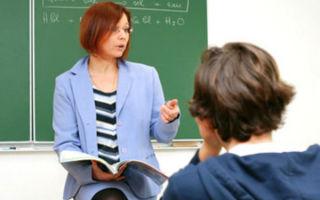 Ученик влюбился в учительницу: нормально ли это и что делать