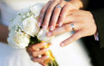 Зачем мне жениться: все за и против
