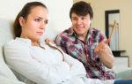 Почему девушка меня игнорирует и что делать?