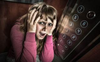 Как перестать бояться ездить в лифте: советы по психологии