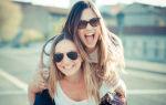 Женская дружба: понятие с точки зрения психологии