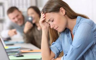 Что делать, если пытаются выжить с работы: заговор в коллективе