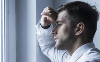 Постоянный стресс: откуда он возникает и что делать