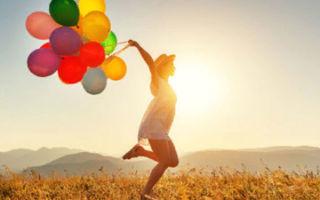 20 советов, как стать счастливым человеком