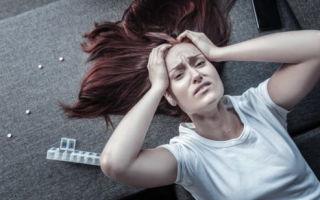 Что такое тревожно депрессивное расстройство и как его лечить