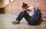 Что такое школьная дезатаптация ребенка и причины ее появления