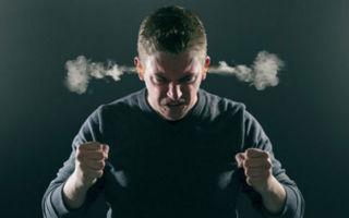 Почему человек стал агрессивным и как себя вести с ним
