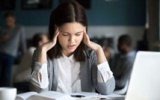 Боюсь сдавать экзамен: что делать