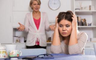 Ненавижу свою мать: причины такого чувства дочери