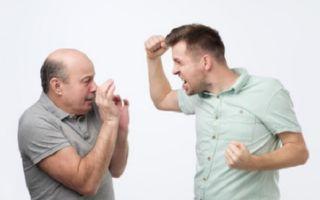 Почему сын или дочь ненавидят своего отца и что с этим делать