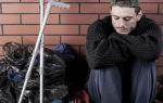 Алкогольная полинейропатия: что это такое и как лечить