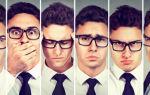 Почему быстро меняется настроение и что с этим делать