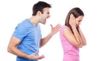 Муж кричит на жену: деградация или норма поведения