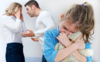 Родители часто ругаются: почему и что делать