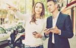 Как знакомиться с девушкой на улице: советы по психологии