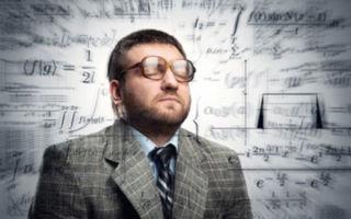 Гениальность и гениальный человек: определение в психологии