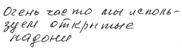 Пример №3