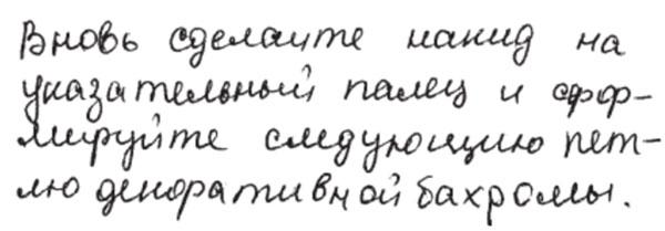 Пример №6