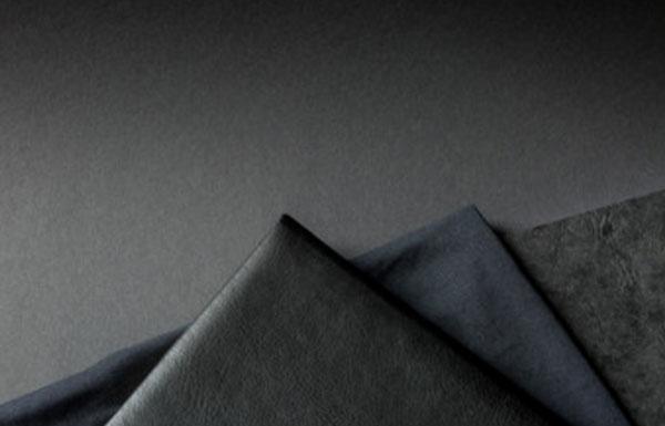 Три листа кожи черных оттенков